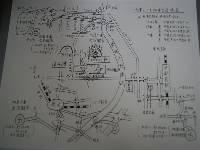 DSC03273_R.jpg