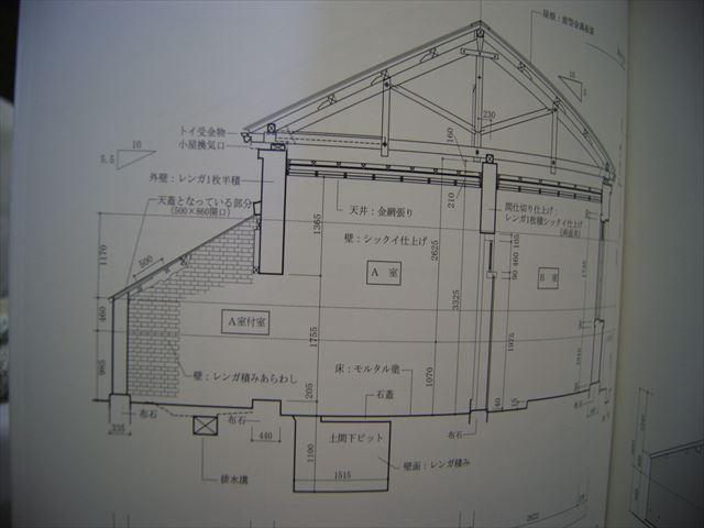 DSC03407_R_20130630223314.jpg