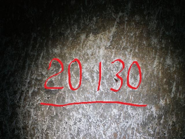 DSC03637_R_20121226230814.jpg