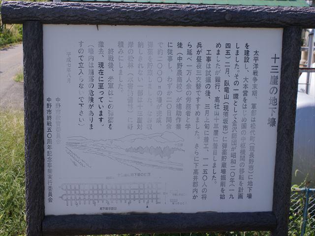 DSC03938_R.jpg