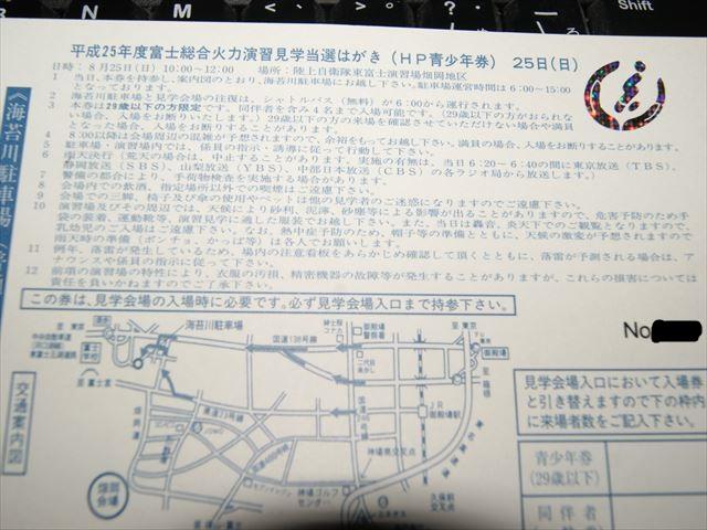DSC04300_R.jpg