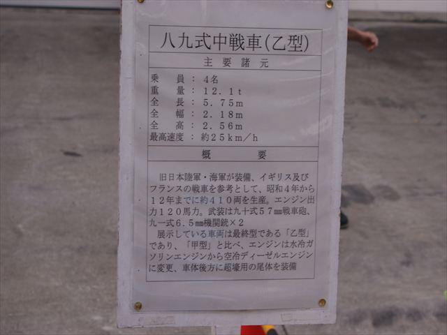 DSC05542_R.jpg