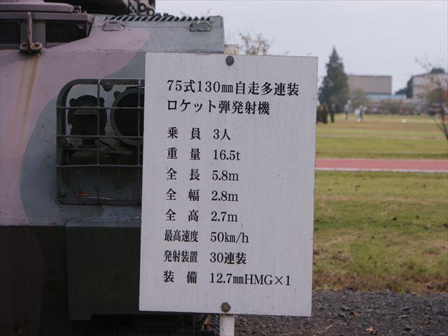 DSC05616_R.jpg