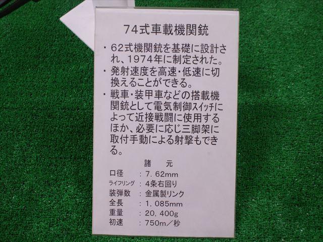 DSC05661_R_20130111193137.jpg