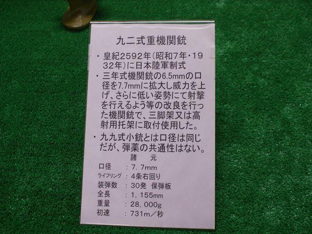 DSC05678_R.jpg