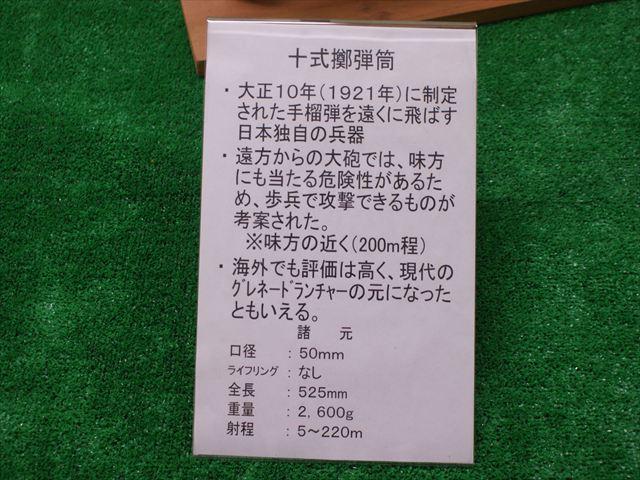 DSC05683_R.jpg
