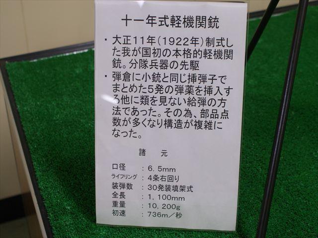 DSC05688_R.jpg