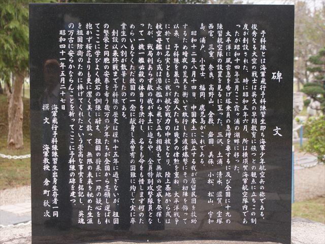 DSC06088_R.jpg