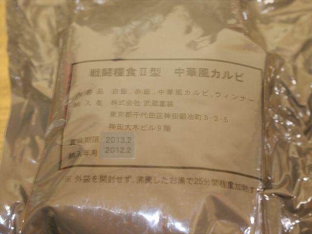 DSC09152_R_20130617202305.jpg