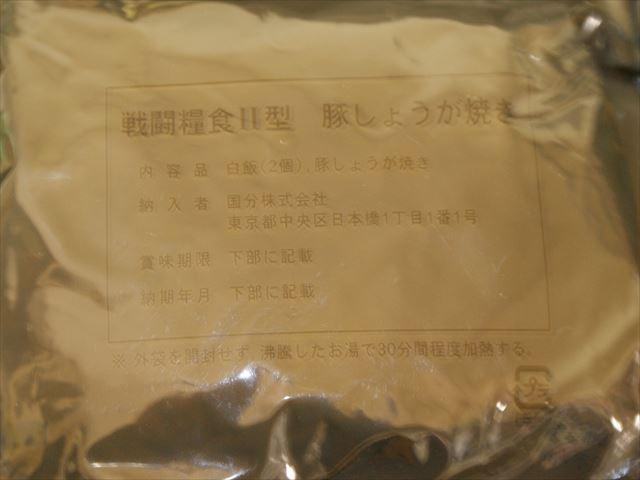 DSC09238_R_20130617203120.jpg