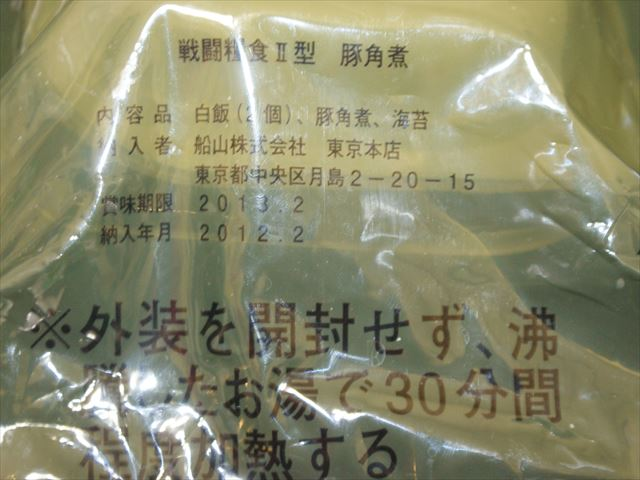 DSC09254_R_20130617203602.jpg