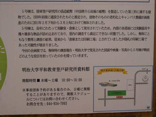 DSC09902_R_20130311205330.jpg