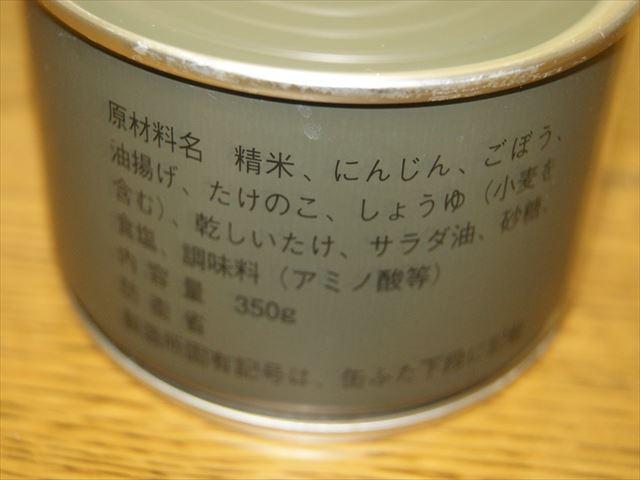 DSC09994_R.jpg