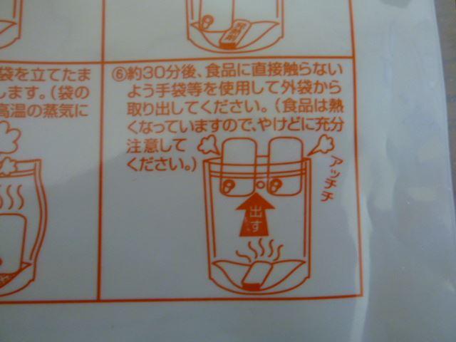 P1010362_R.jpg