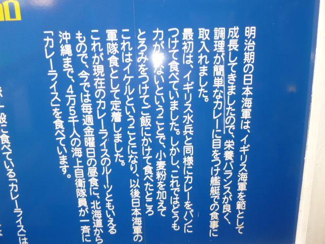 P1010495_R.jpg