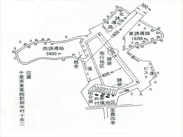 kashiwa_hikoujyoryakuzu_R.jpg