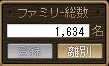 20110513.png