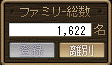 20110517.png