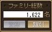 20110516 (3)
