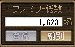 20110523.png