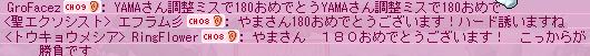 20110525 (7)