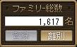 20110528 (4)