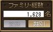 20110528 (6)