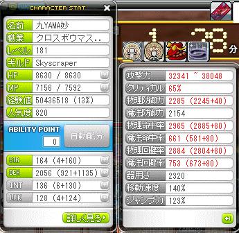 20110530 (2)