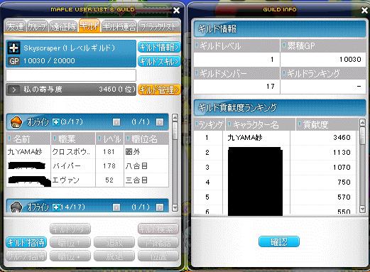20110530 (3)