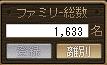 20110530 (4)