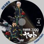 yamato21994.jpg