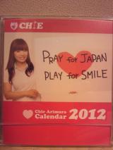chie2012c