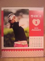 chie2012c2
