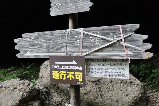 遊仙峡29