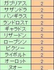5KP2-1.jpg