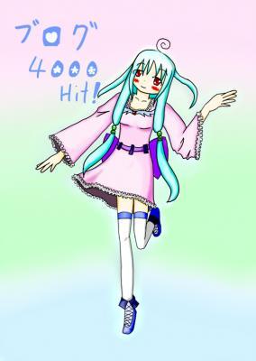 4000 hit