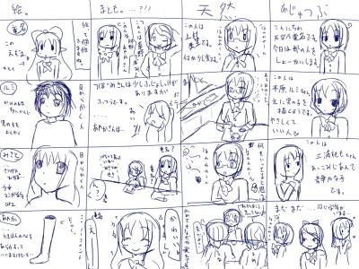 s-漫画1