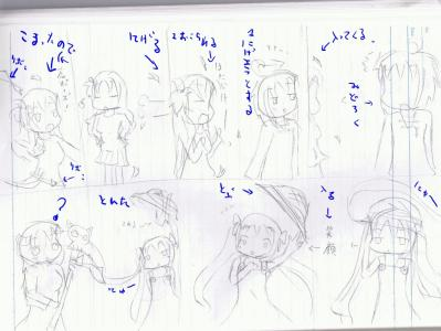 s-002_20100504180803.jpg