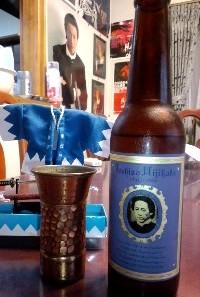 副長ビール