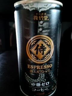 組コーヒー