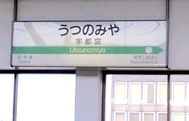 110427_0825~010001