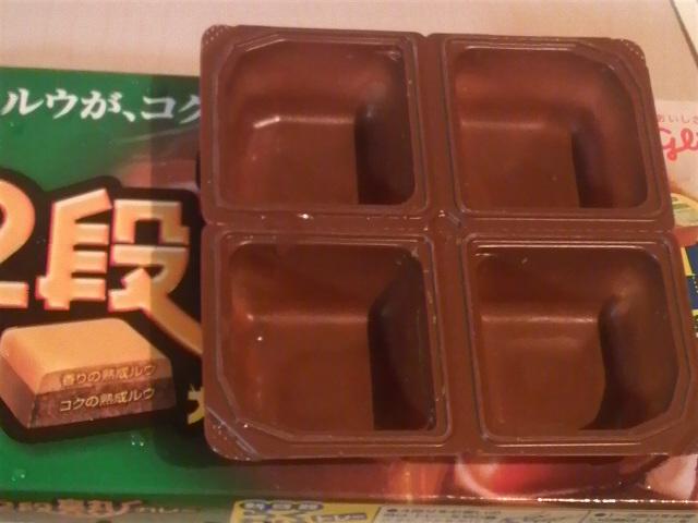 熟カレーのパッケージ