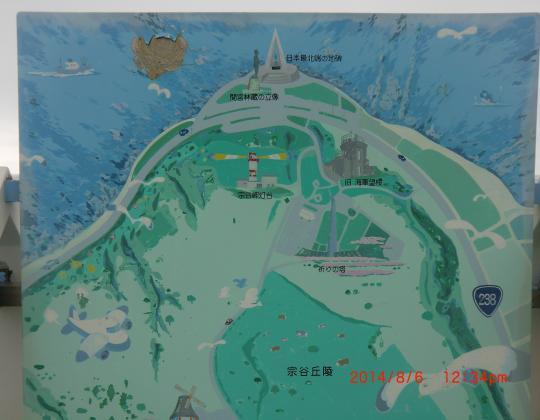 CIMG4641_convert_20141002235608.jpg