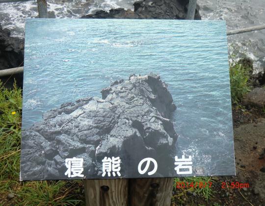 CIMG4675_convert_20141012140803.jpg