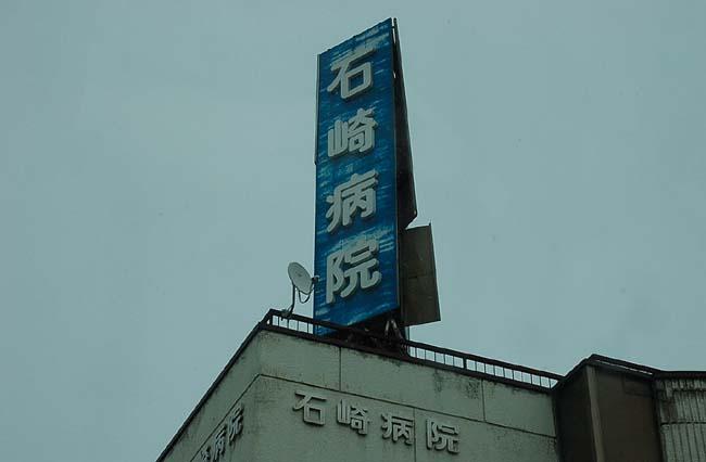 3.21大嵐 (28)