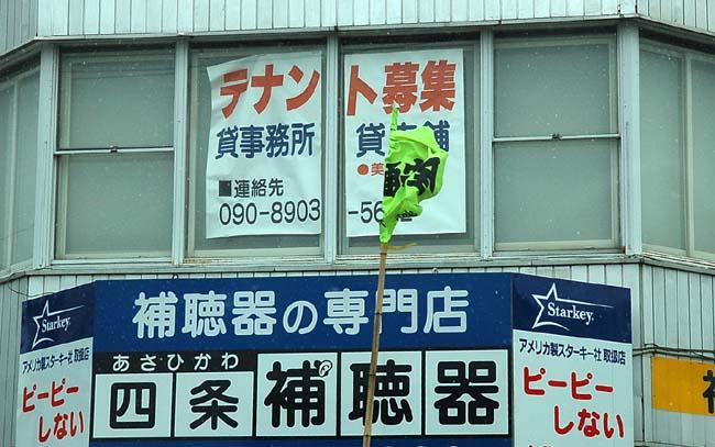3.21大嵐 (29)