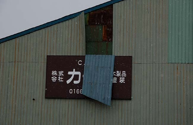 3.21大嵐 (41)