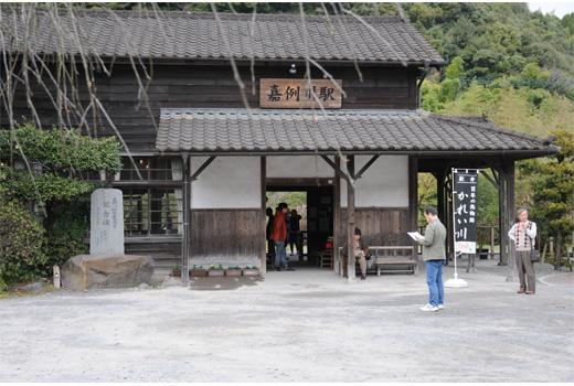 嘉例川駅前