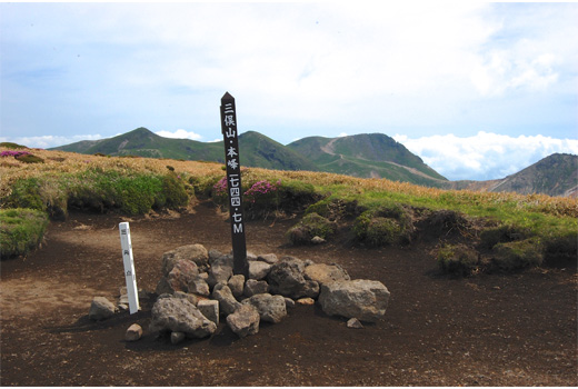 三俣山本峰
