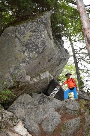 14-1タヌキ岩